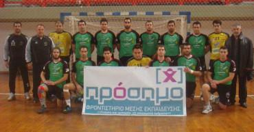 akadimia_ton_sports